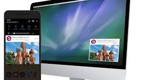 افزونه ارسال نوتیفیکیشن وردپرس نجوا بهترین ابزار بازاریابی دیجیتالی