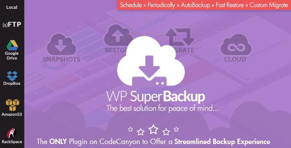 افزونه پشتیبان گیری وردپرس SUPER BACKUP